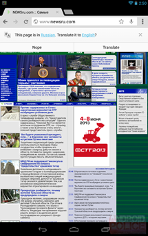 wm_Screenshot_2013-05-23-14-50-20