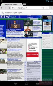 wm_Screenshot_2013-05-23-14-50-47