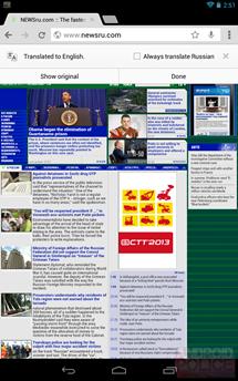 wm_Screenshot_2013-05-23-14-51-18
