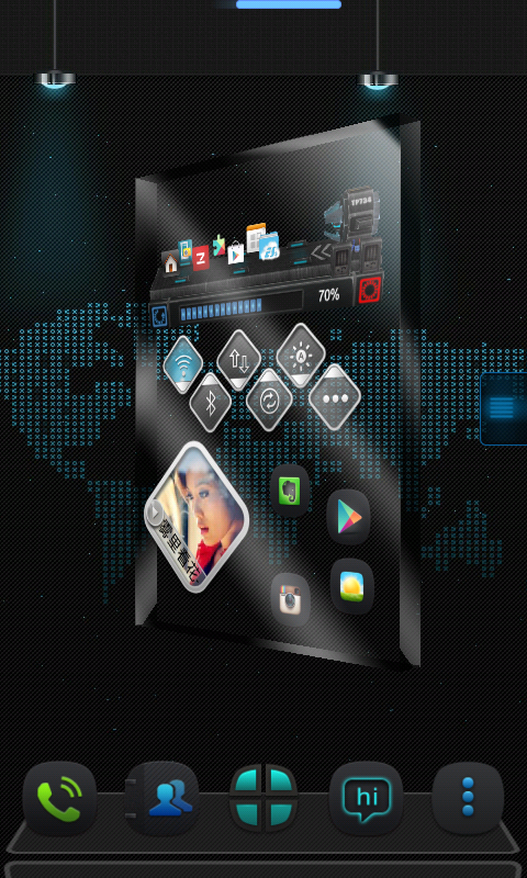 Launcher app for android free download.