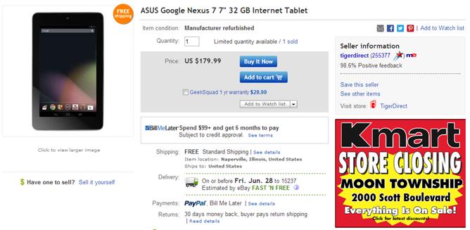 Nexus7Ebay