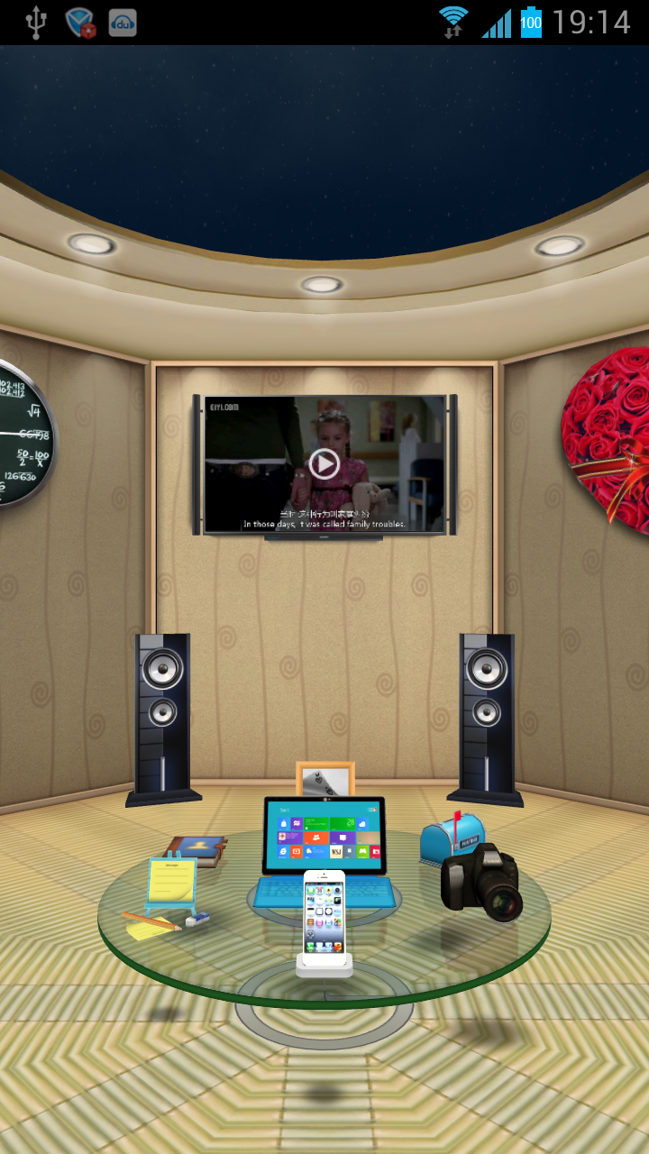 3D Home Is A Launcher That Makes Your Device Into A Swanky Bachelor
