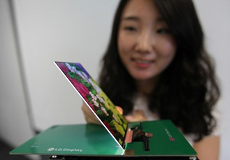 LGD Slimmest Full HD LCD Panel_2