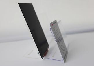 LGD Slimmest Full HD LCD Panel_3
