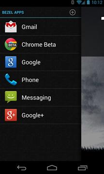 Screenshot_2013-07-24-10-12-55