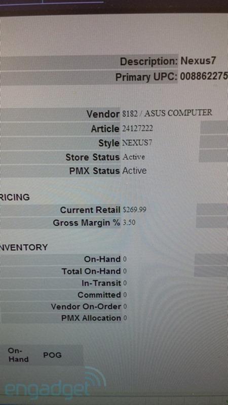 nexus-7-2-inventory