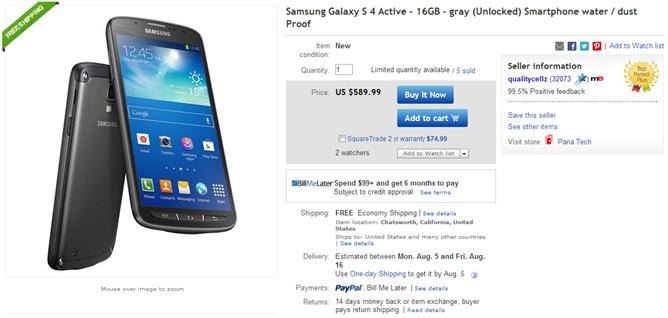 2013-08-01 15_21_33-Samsung Galaxy s 4 Active 16GB Gray Unlocked Smartphone Water Dust Proof _ eBay