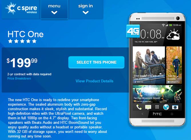 2013-08-15 10_42_55-HTC One _ C Spire Wireless