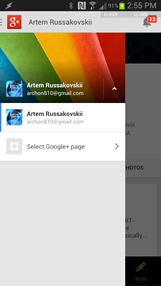 Screenshot_2013-08-14-14-55-10