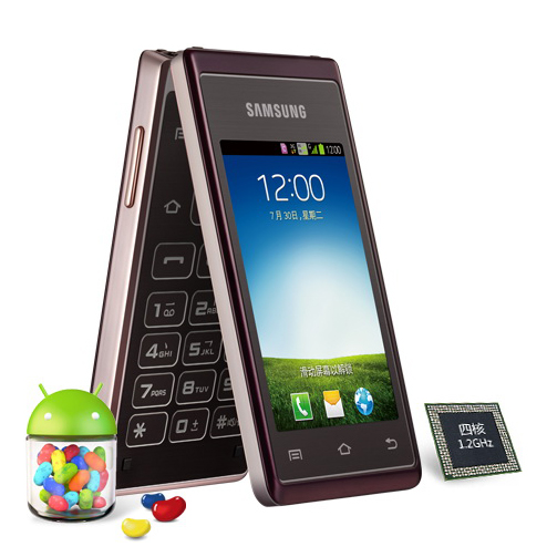 samsung hennessy flip phone announced: ten keys, four