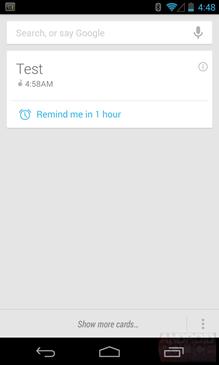wm_Screenshot_2013-08-22-04-48-23