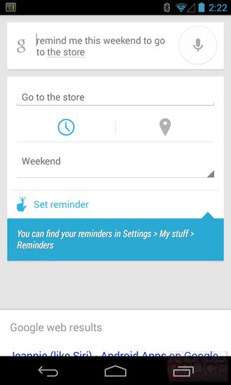wm_Screenshot_2013-08-22-14-22-38