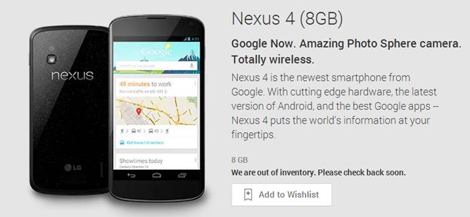 2013-09-03 01_22_01-Nexus 4 (8GB) - Devices on Google Play