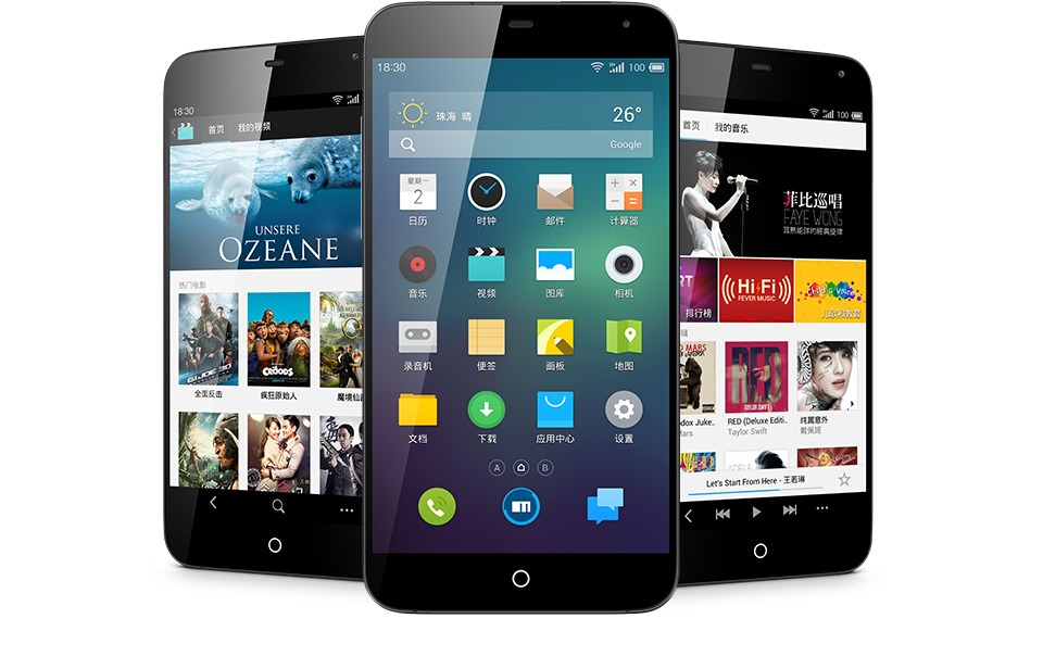Meizu Unveils The MX3 – 5.1-Inch 1800 x 1080 Screen, Exynos 5 Octa, And Up To 128GB Of Storage