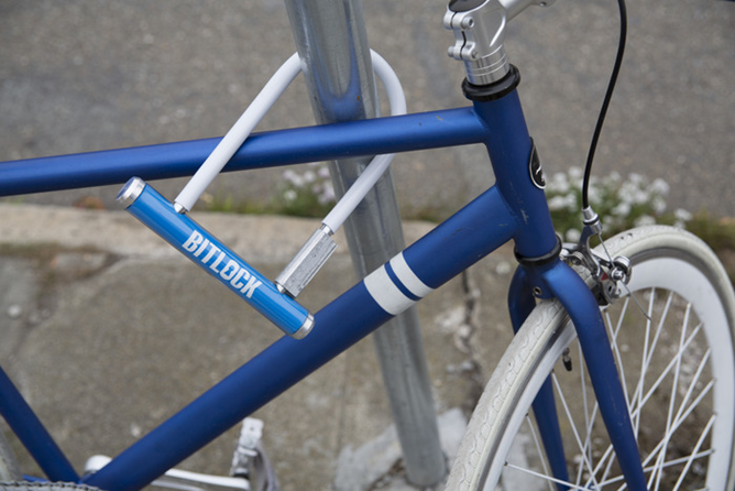[INFO] BITLOCK, projet Kickstarter : Moderniser le cadenas de votre vélo grâce au Bluetooth Nexusae0_14_thumb2