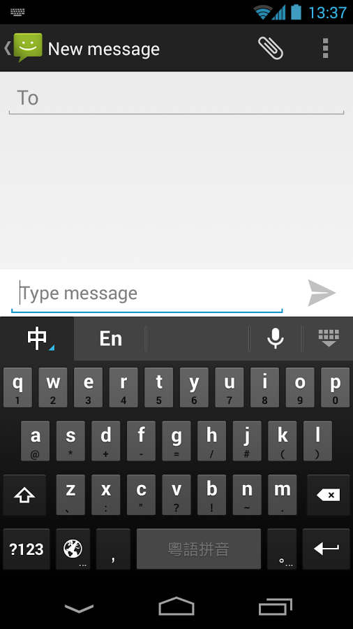how to change google voice typing to keyboard