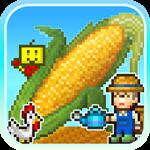 Harvest-Thumb