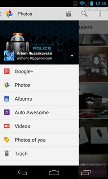 wm_Screenshot_2013-10-29-12-45-49