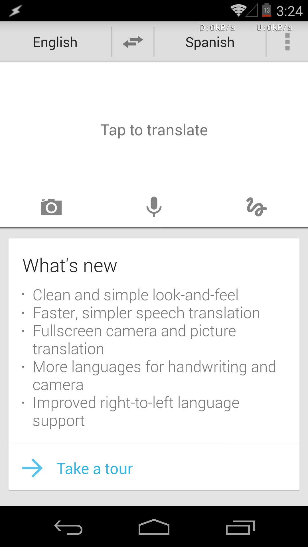 Google terjemahan pro apk best google 2018 the latest version of google translate desktop in stopboris Image collections