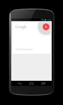 TD_Google-now_1_voice_recognition_framed
