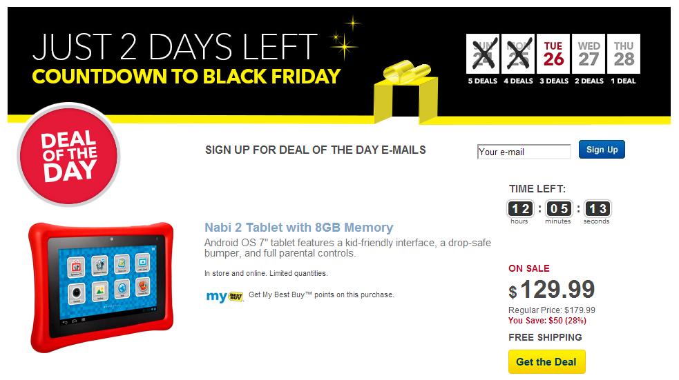 nabi 2 disney edition black friday deals