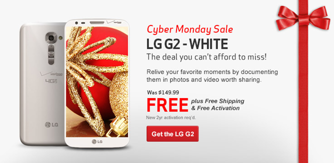 White Verizon LG G2 Now Available, Free With Two-Year Contract For Cyber Monday