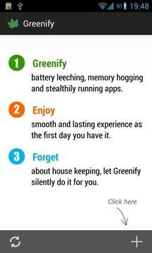 Greenify1