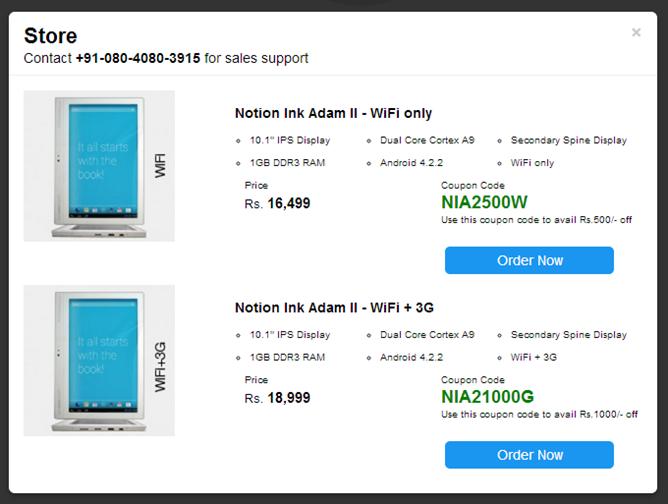 adam prices