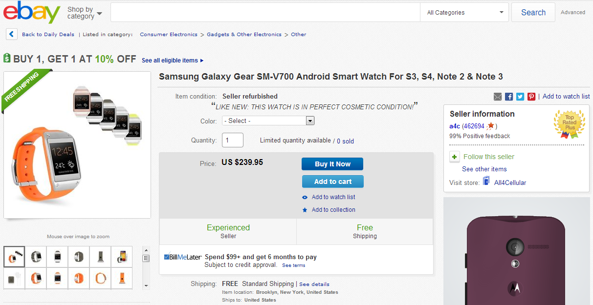 [Update: Now It's $200][Deal Alert] Galaxy Gear Available On eBay For $240 With Free Shipping Today Only (A $60 Savings)