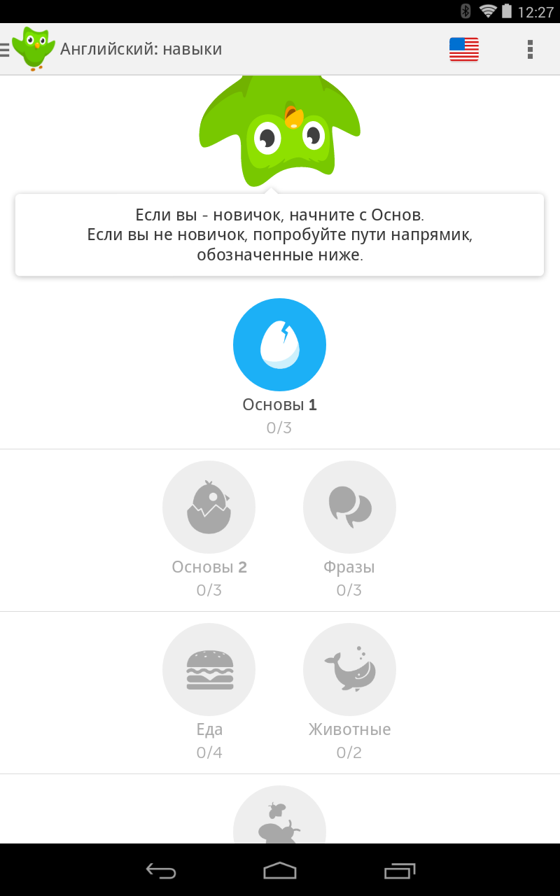 100 dana sreće - Page 8 Nexusae0_Duolingo3