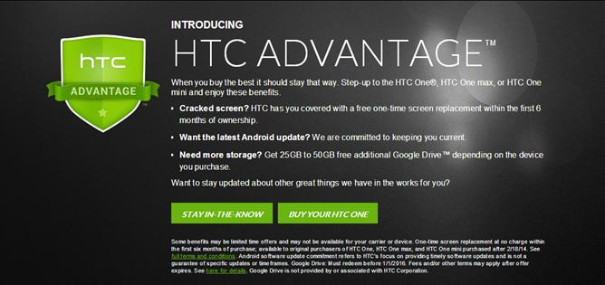HTCAdvantage