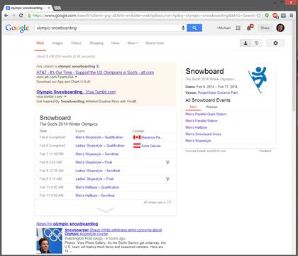 google olympics search
