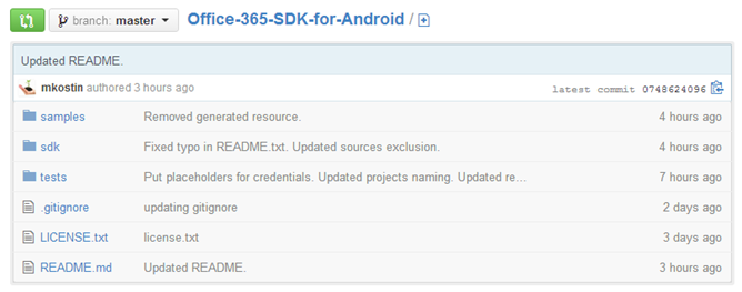 OfficeAndroidSDK
