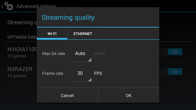 TZ_GameStream_advanced settings