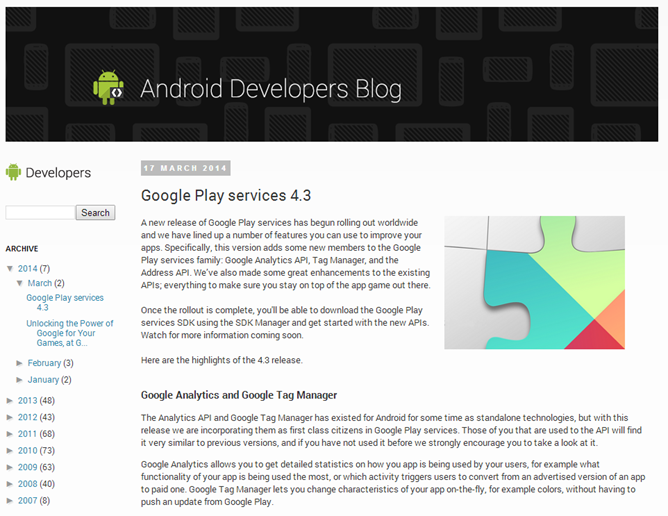android_dev_blog