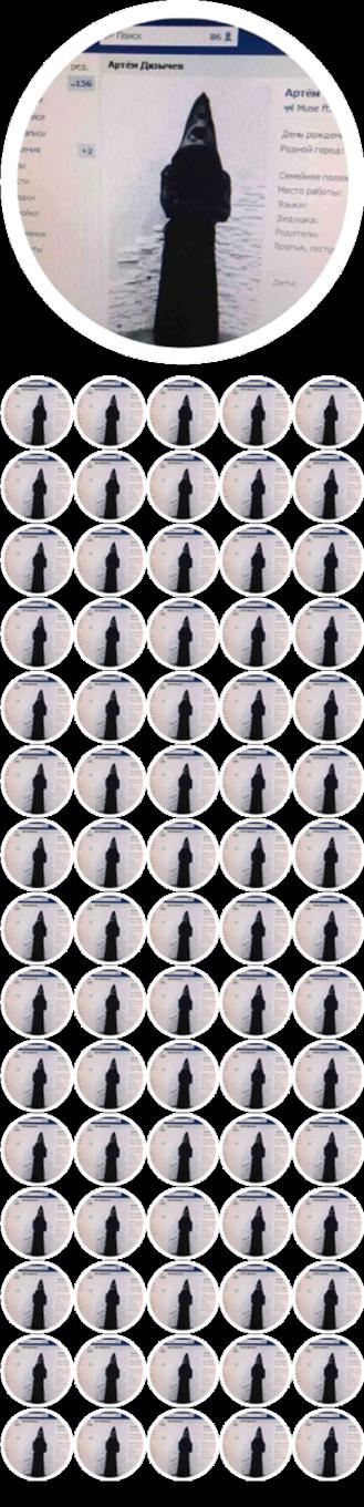 rando-artem-tiles