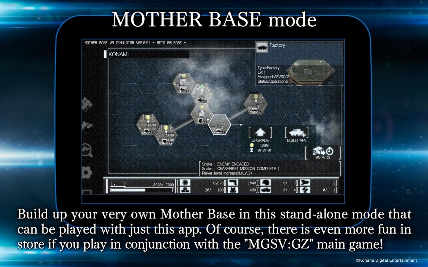 SNAAAAAKE Metal Gear Solid V Ground Zeroes Companion App Is A Real