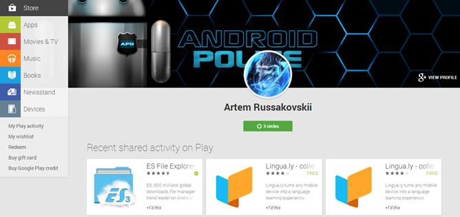 2014-04-01 17_03_16-Artem Russakovskii - Google Play