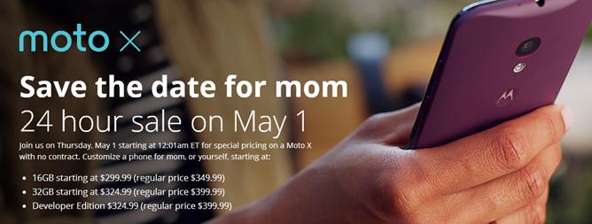 2014-04-29 16_22_12-Motorola - A Google Company