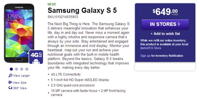 GalaxyS5MetroPCS