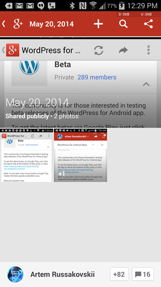 Screenshot_2014-05-20-12-29-17