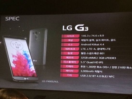 G3 Specs Leak On Internal Slides - Snapdragon 801, 3GB RAM