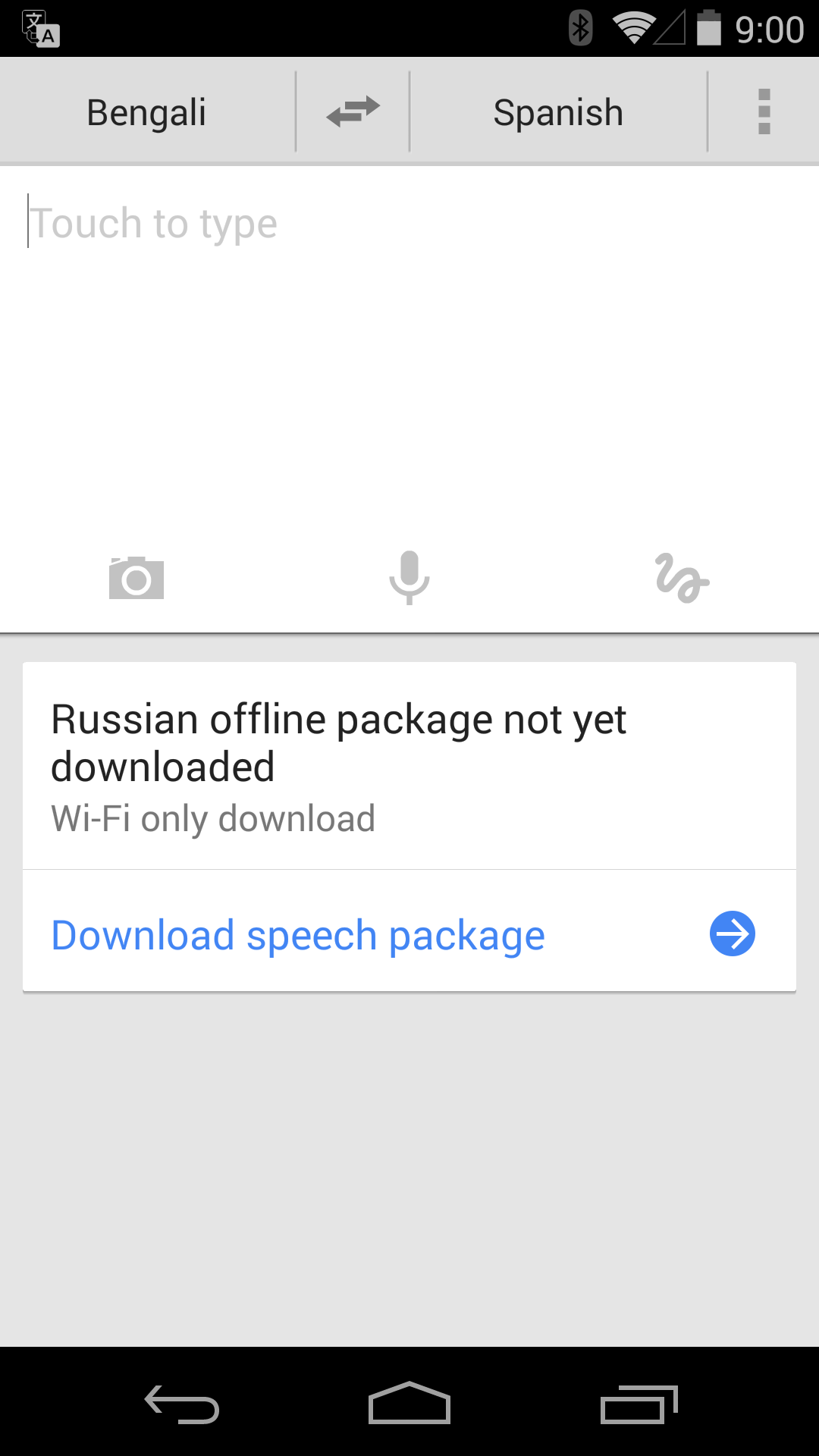 Try These Google Translate Apk Download Old Version