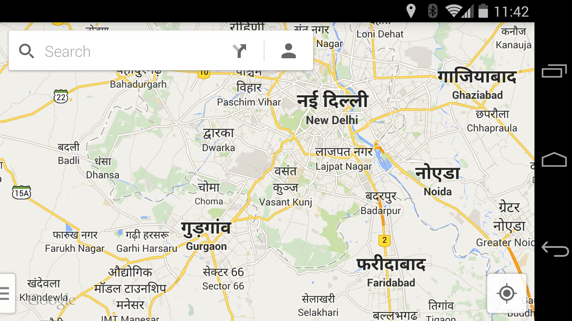Hindi Language Support Comes To Google Maps Mobile App And ... on india map hinduism, india map english, india map history, india map urdu, india map maharashtra, india map rajasthan, india map punjabi, india map delhi, india map states and rivers, india map mumbai, india map bangla, india map state names, india cities map, india map asia, india map art, india map in tamil, india map indo-gangetic plain, india map nepal, india map geography, india map gujarat,
