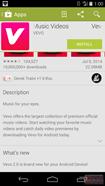 wm_Screenshot_2014-07-12-13-00-35