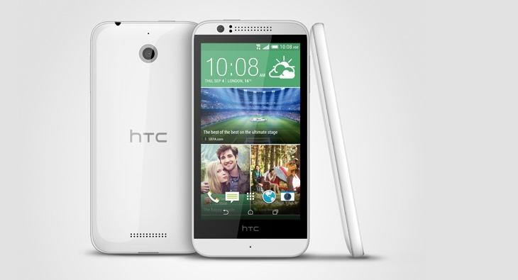 nexus2cee_HTC_Desire_510_white_featured.jpg