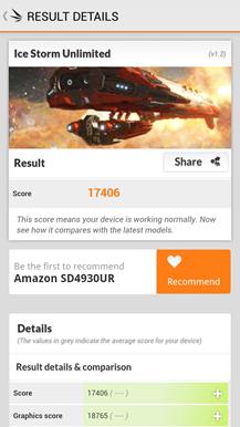 Screenshot_2014-07-31-13-40-21