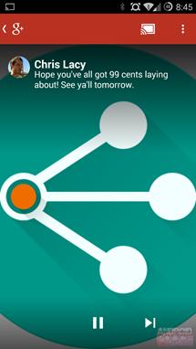 wm_Screenshot_2014-08-11-20-45-20