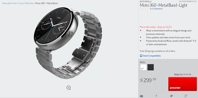 2014-09-08 04_16_28-Moto 360 with Metal Band _ Verizon Wireless - Verizon Wireless