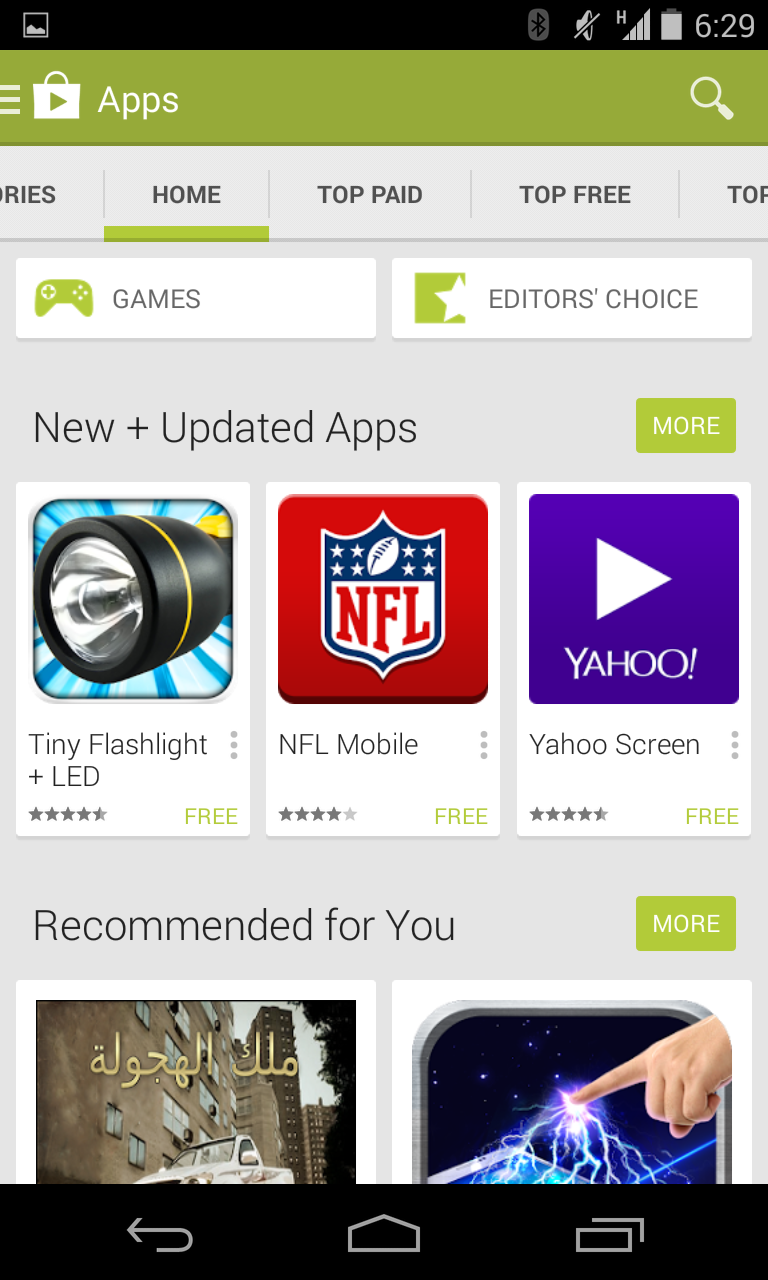 An Exclusive Early Look At The Google Play Store S 5 0 Update
